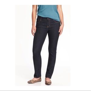 Old navy curvy profile 14short skinny  jeans
